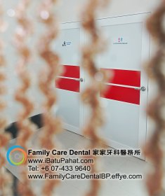 A46-Malaysia-Johor-Batu-Pahat-BP-Family-Care-Dental-Laser-Clinic-Treatment-Surgery-Oral-Health-Hygiene-Dentist-Dentistry-Dokter-Gigi-Penjagaan-Gigi-峇株巴辖-家家牙科医务所-牙