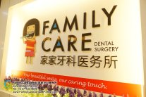 A47-Malaysia-Johor-Batu-Pahat-BP-Family-Care-Dental-Laser-Clinic-Treatment-Surgery-Oral-Health-Hygiene-Dentist-Dentistry-Dokter-Gigi-Penjagaan-Gigi-峇株巴辖-家家牙科医务所-牙