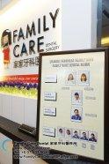 A51-Malaysia-Johor-Batu-Pahat-BP-Family-Care-Dental-Laser-Clinic-Treatment-Surgery-Oral-Health-Hygiene-Dentist-Dentistry-Dokter-Gigi-Penjagaan-Gigi-峇株巴辖-家家牙科医务所-牙