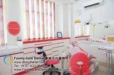 A56-Malaysia-Johor-Batu-Pahat-BP-Family-Care-Dental-Laser-Clinic-Treatment-Surgery-Oral-Health-Hygiene-Dentist-Dentistry-Dokter-Gigi-Penjagaan-Gigi-峇株巴辖-家家牙科医务所-牙