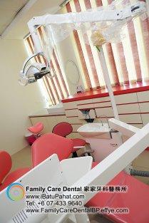 A57-Malaysia-Johor-Batu-Pahat-BP-Family-Care-Dental-Laser-Clinic-Treatment-Surgery-Oral-Health-Hygiene-Dentist-Dentistry-Dokter-Gigi-Penjagaan-Gigi-峇株巴辖-家家牙科医务所-牙