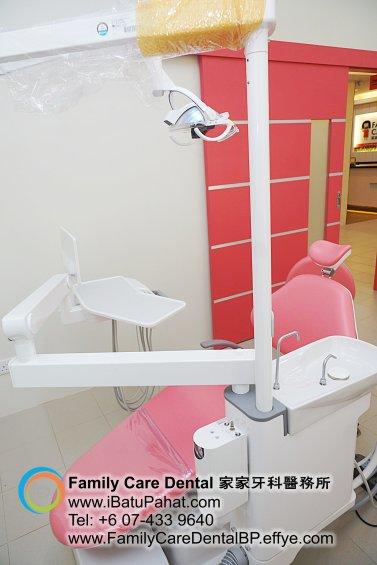 A58-Malaysia-Johor-Batu-Pahat-BP-Family-Care-Dental-Laser-Clinic-Treatment-Surgery-Oral-Health-Hygiene-Dentist-Dentistry-Dokter-Gigi-Penjagaan-Gigi-峇株巴辖-家家牙科医务所-牙
