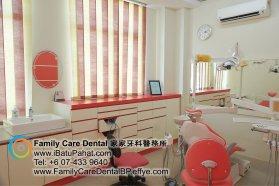 A59-Malaysia-Johor-Batu-Pahat-BP-Family-Care-Dental-Laser-Clinic-Treatment-Surgery-Oral-Health-Hygiene-Dentist-Dentistry-Dokter-Gigi-Penjagaan-Gigi-峇株巴辖-家家牙科医务所-牙