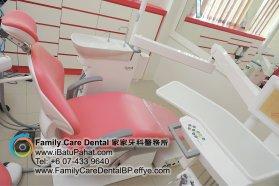 A60-Malaysia-Johor-Batu-Pahat-BP-Family-Care-Dental-Laser-Clinic-Treatment-Surgery-Oral-Health-Hygiene-Dentist-Dentistry-Dokter-Gigi-Penjagaan-Gigi-峇株巴辖-家家牙科医务所-牙