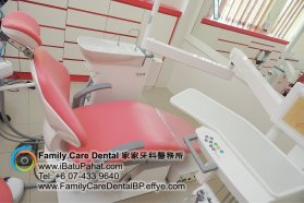 A60-Malaysia-Johor-Batu-Pahat-BP-Family-Care-Dental-Laser-Clinic-Treatment-Surgery-Oral-Health-Hygiene-Dentist-Dentistry-Dokter-Gigi-Penjagaan-Gigi-峇株巴辖-家家牙科医务所-牙