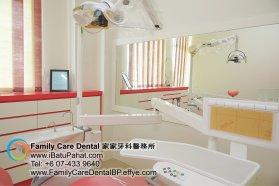 A61-Malaysia-Johor-Batu-Pahat-BP-Family-Care-Dental-Laser-Clinic-Treatment-Surgery-Oral-Health-Hygiene-Dentist-Dentistry-Dokter-Gigi-Penjagaan-Gigi-峇株巴辖-家家牙科医务所-牙