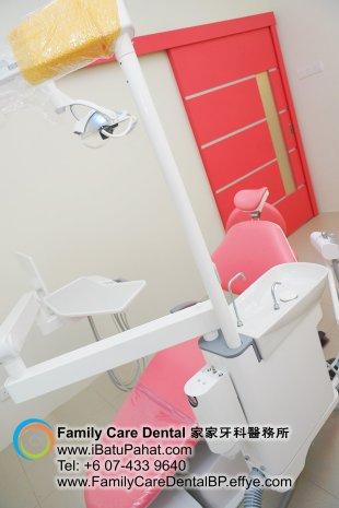 A62-Malaysia-Johor-Batu-Pahat-BP-Family-Care-Dental-Laser-Clinic-Treatment-Surgery-Oral-Health-Hygiene-Dentist-Dentistry-Dokter-Gigi-Penjagaan-Gigi-峇株巴辖-家家牙科医务所-牙