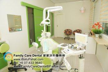 A63-Malaysia-Johor-Batu-Pahat-BP-Family-Care-Dental-Laser-Clinic-Treatment-Surgery-Oral-Health-Hygiene-Dentist-Dentistry-Dokter-Gigi-Penjagaan-Gigi-峇株巴辖-家家牙科医务所-牙