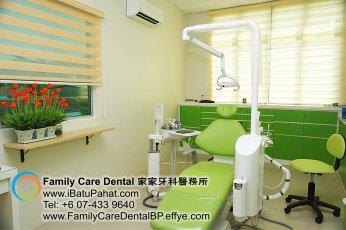 A65-Malaysia-Johor-Batu-Pahat-BP-Family-Care-Dental-Laser-Clinic-Treatment-Surgery-Oral-Health-Hygiene-Dentist-Dentistry-Dokter-Gigi-Penjagaan-Gigi-峇株巴辖-家家牙科医务所-牙