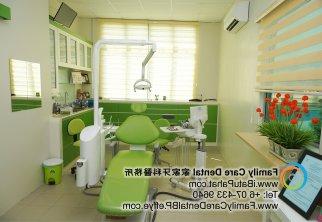 A66-Malaysia-Johor-Batu-Pahat-BP-Family-Care-Dental-Laser-Clinic-Treatment-Surgery-Oral-Health-Hygiene-Dentist-Dentistry-Dokter-Gigi-Penjagaan-Gigi-峇株巴辖-家家牙科医务所-牙