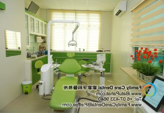 A66-Malaysia-Johor-Batu-Pahat-BP-Family-Care-Dental-Laser-Clinic-Treatment-Surgery-Oral-Health-Hygiene-Dentist-Dentistry-Dokter-Gigi-Penjagaan-Gigi-峇株巴辖-家家牙科医务所-牙