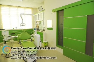 A67-Malaysia-Johor-Batu-Pahat-BP-Family-Care-Dental-Laser-Clinic-Treatment-Surgery-Oral-Health-Hygiene-Dentist-Dentistry-Dokter-Gigi-Penjagaan-Gigi-峇株巴辖-家家牙科医务所-牙