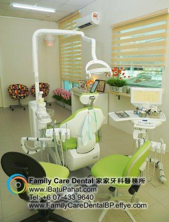 A68-Malaysia-Johor-Batu-Pahat-BP-Family-Care-Dental-Laser-Clinic-Treatment-Surgery-Oral-Health-Hygiene-Dentist-Dentistry-Dokter-Gigi-Penjagaan-Gigi-峇株巴辖-家家牙科医务所-牙