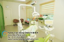 A69-Malaysia-Johor-Batu-Pahat-BP-Family-Care-Dental-Laser-Clinic-Treatment-Surgery-Oral-Health-Hygiene-Dentist-Dentistry-Dokter-Gigi-Penjagaan-Gigi-峇株巴辖-家家牙科医务所-牙