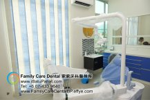 A71-Malaysia-Johor-Batu-Pahat-BP-Family-Care-Dental-Laser-Clinic-Treatment-Surgery-Oral-Health-Hygiene-Dentist-Dentistry-Dokter-Gigi-Penjagaan-Gigi-峇株巴辖-家家牙科医务所-牙