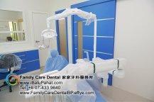 A72-Malaysia-Johor-Batu-Pahat-BP-Family-Care-Dental-Laser-Clinic-Treatment-Surgery-Oral-Health-Hygiene-Dentist-Dentistry-Dokter-Gigi-Penjagaan-Gigi-峇株巴辖-家家牙科医务所-牙