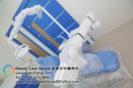 A73-Malaysia-Johor-Batu-Pahat-BP-Family-Care-Dental-Laser-Clinic-Treatment-Surgery-Oral-Health-Hygiene-Dentist-Dentistry-Dokter-Gigi-Penjagaan-Gigi-峇株巴辖-家家牙科医务所-牙