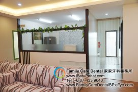 A75-Malaysia-Johor-Batu-Pahat-BP-Family-Care-Dental-Laser-Clinic-Treatment-Surgery-Oral-Health-Hygiene-Dentist-Dentistry-Dokter-Gigi-Penjagaan-Gigi-峇株巴辖-家家牙科医务所-牙