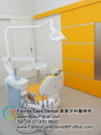 A77-Malaysia-Johor-Batu-Pahat-BP-Family-Care-Dental-Laser-Clinic-Treatment-Surgery-Oral-Health-Hygiene-Dentist-Dentistry-Dokter-Gigi-Penjagaan-Gigi-峇株巴辖-家家牙科医务所-牙