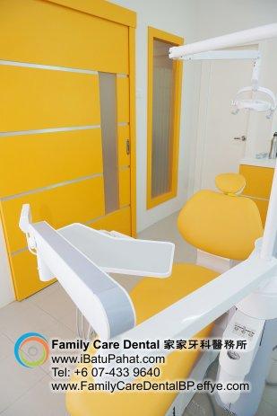 A78-Malaysia-Johor-Batu-Pahat-BP-Family-Care-Dental-Laser-Clinic-Treatment-Surgery-Oral-Health-Hygiene-Dentist-Dentistry-Dokter-Gigi-Penjagaan-Gigi-峇株巴辖-家家牙科医务所-牙