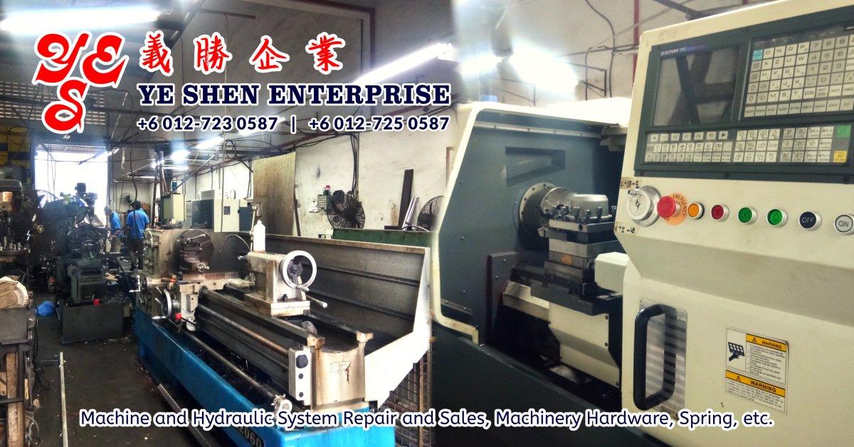 Ye Shen Enterprise 義勝企業