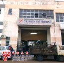 Batu Pahat Machinery Repair Hydralic System Design Machine Hardware Ye Shen Enterprise Johor Malaysia 峇株巴辖 义胜企业 義勝企業 机械维修 机械五金 车床 A01-17