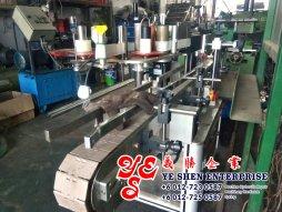 Batu Pahat Machinery Repair Hydralic System Design Machine Hardware Ye Shen Enterprise Johor Malaysia 峇株巴辖 义胜企业 義勝企業 机械维修 机械五金 车床 A02-01