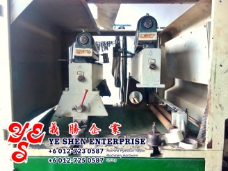 Batu Pahat Machinery Repair Hydralic System Design Machine Hardware Ye Shen Enterprise Johor Malaysia 峇株巴辖 义胜企业 義勝企業 机械维修 机械五金 车床 A02-04