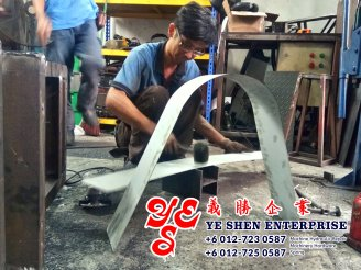 Batu Pahat Machinery Repair Hydralic System Design Machine Hardware Ye Shen Enterprise Johor Malaysia 峇株巴辖 义胜企业 義勝企業 机械维修 机械五金 车床 A01-04