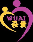居銮吾爱陪月养生护理中心 孕妇产后陪月养生坊 药膳料理 科学做月子 幸福一辈子 初生婴儿 Kluang WUAI Baby Confinement and Wellness Center for Pregnant Women and New Born Baby Logo A01