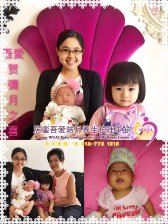 居銮吾爱陪月养生护理中心 孕妇产后陪月养生坊 药膳料理 科学做月子 幸福一辈子 初生婴儿 Kluang WUAI Baby Confinement and Wellness Center for Pregnant W