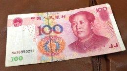 Walk On China 在中国的那些天 Effye Media ChinaOneChina Publish A28