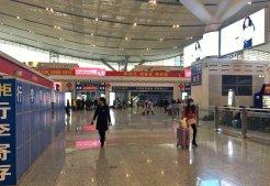 Walk On China 在中国的那些天 Effye Media ChinaOneChina Publish B05