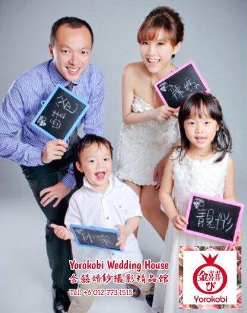 Yorokobi Wedding House Wedding Planner Wedding Deco Kluang Wedding House Photography Johor Malaysia 金囍婚纱摄影精品馆 婚礼策划 婚礼布置 居銮 柔佛 马来西亚 A01-1