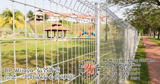 BP Wijaya Trading Sdn Bhd 马来西亚 雪兰莪 吉隆坡 安全 篱笆 制造商 提供 篱笆 建筑材料 给 发展商 花园 公寓 住家 工厂 果园 社会 安全藩篱 建设 A00-00