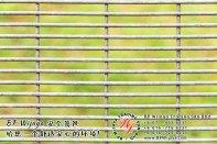 BP Wijaya Trading Sdn Bhd 马来西亚 雪兰莪 吉隆坡 安全 篱笆 制造商 提供 篱笆 建筑材料 给 发展商 花园 公寓 住家 工厂 果园 社会 安全藩篱 建设 A02-02