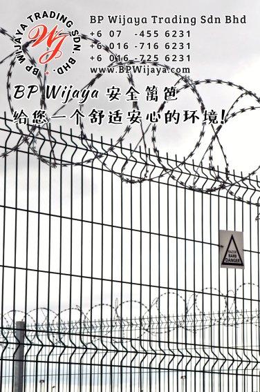 BP Wijaya Trading Sdn Bhd 马来西亚 雪兰莪 吉隆坡 安全 篱笆 制造商 提供 篱笆 建筑材料 给 发展商 花园 公寓 住家 工厂 果园 社会 安全藩篱 建设 A02-06