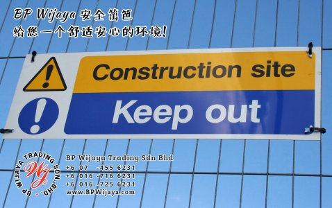 BP Wijaya Trading Sdn Bhd 马来西亚 雪兰莪 吉隆坡 安全 篱笆 制造商 提供 篱笆 建筑材料 给 发展商 花园 公寓 住家 工厂 果园 社会 安全藩篱 建设 A02-07
