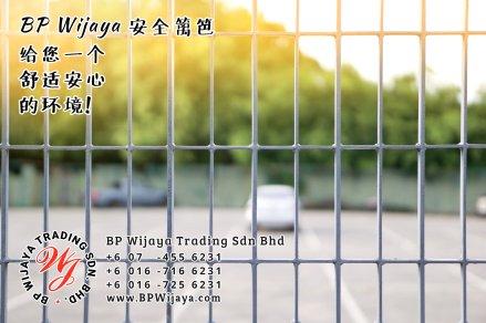 BP Wijaya Trading Sdn Bhd 马来西亚 雪兰莪 吉隆坡 安全 篱笆 制造商 提供 篱笆 建筑材料 给 发展商 花园 公寓 住家 工厂 果园 社会 安全藩篱 建设 A02-08