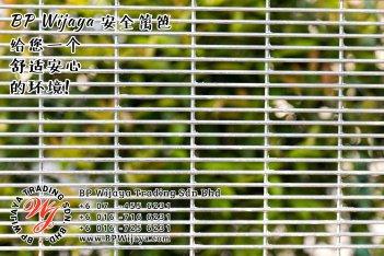 BP Wijaya Trading Sdn Bhd 马来西亚 雪兰莪 吉隆坡 安全 篱笆 制造商 提供 篱笆 建筑材料 给 发展商 花园 公寓 住家 工厂 果园 社会 安全藩篱 建设 A02-15