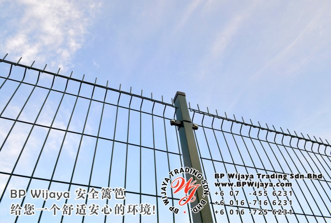 BP Wijaya Trading Sdn Bhd 马来西亚 雪兰莪 吉隆坡 安全 篱笆 制造商 提供 篱笆 建筑材料 给 发展商 花园 公寓 住家 工厂 果园 社会 安全藩篱 建设 A01-03
