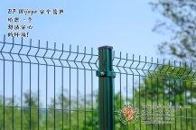 BP Wijaya Trading Sdn Bhd 马来西亚 雪兰莪 吉隆坡 安全 篱笆 制造商 提供 篱笆 建筑材料 给 发展商 花园 公寓 住家 工厂 果园 社会 安全藩篱 建设 A03-05