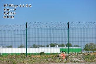 BP Wijaya Trading Sdn Bhd 马来西亚 雪兰莪 吉隆坡 安全 篱笆 制造商 提供 篱笆 建筑材料 给 发展商 花园 公寓 住家 工厂 果园 社会 安全藩篱 建设 A03-06