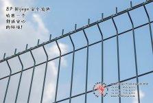 BP Wijaya Trading Sdn Bhd 马来西亚 雪兰莪 吉隆坡 安全 篱笆 制造商 提供 篱笆 建筑材料 给 发展商 花园 公寓 住家 工厂 果园 社会 安全藩篱 建设 A03-07