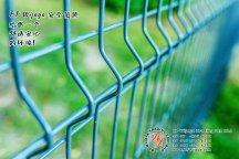 BP Wijaya Trading Sdn Bhd 马来西亚 雪兰莪 吉隆坡 安全 篱笆 制造商 提供 篱笆 建筑材料 给 发展商 花园 公寓 住家 工厂 果园 社会 安全藩篱 建设 A03-10