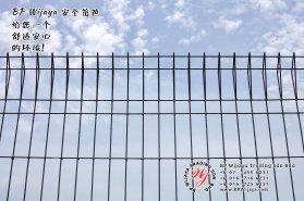 BP Wijaya Trading Sdn Bhd 马来西亚 雪兰莪 吉隆坡 安全 篱笆 制造商 提供 篱笆 建筑材料 给 发展商 花园 公寓 住家 工厂 果园 社会 安全藩篱 建设 A03-12