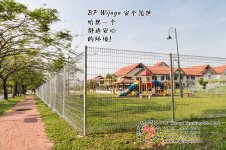 BP Wijaya Trading Sdn Bhd 马来西亚 雪兰莪 吉隆坡 安全 篱笆 制造商 提供 篱笆 建筑材料 给 发展商 花园 公寓 住家 工厂 果园 社会 安全藩篱 建设 A03-13