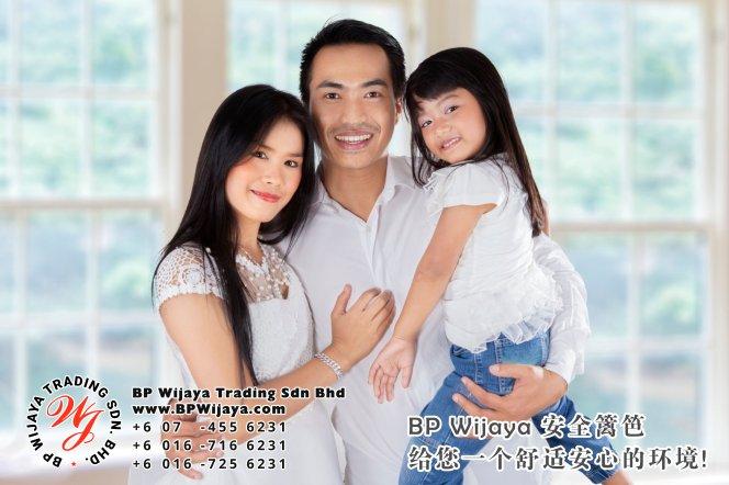 BP Wijaya Trading Sdn Bhd 马来西亚 雪兰莪 吉隆坡 安全 篱笆 制造商 提供 篱笆 建筑材料 给 发展商 花园 公寓 住家 工厂 果园 社会 安全藩篱 建设 A01-07