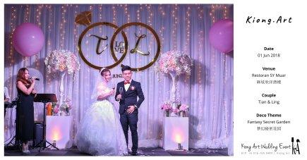 艺术之家一站式婚礼策划 Kiong Art Wedding Event 婚礼 韩式大理石主题 马来西亚活动布置 和 一站式婚礼策划布置公司 婚礼主题布置婚礼现场 Live Band 婚礼司仪 婚礼摄影 婚礼录影 婚礼策划 A03-49
