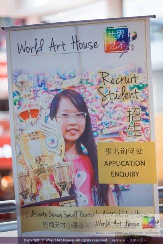 马来西亚 哥打白沙罗 八打灵再也 吉隆坡 雪兰莪 金犬报喜迎旺年 创意填色比赛 World Art House 世界艺术画室 及 1 Utama Shopping 金爺爺 JinYeYe Effye Media A021